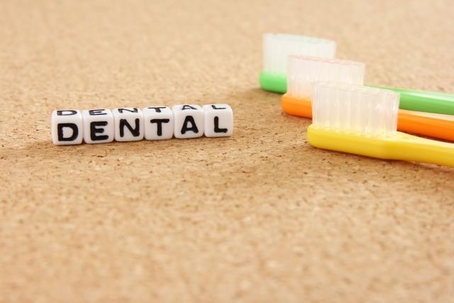 歯周病の予防と歯磨き粉