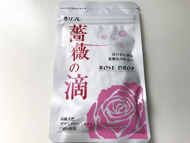 薔薇の滴実物
